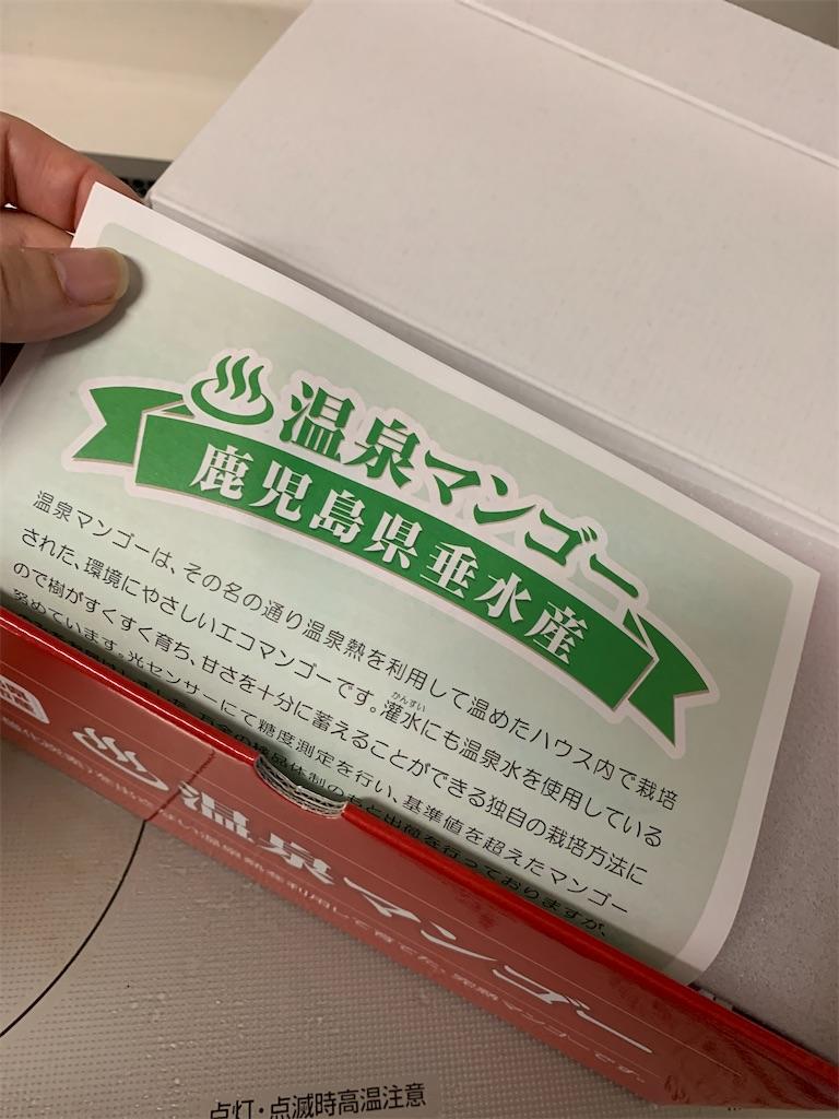 f:id:tokikomama:20210724174436j:plain