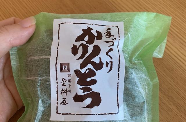 f:id:tokikomama:20210726201036j:plain