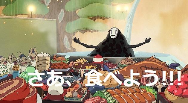 f:id:tokikomama:20210729201121j:plain