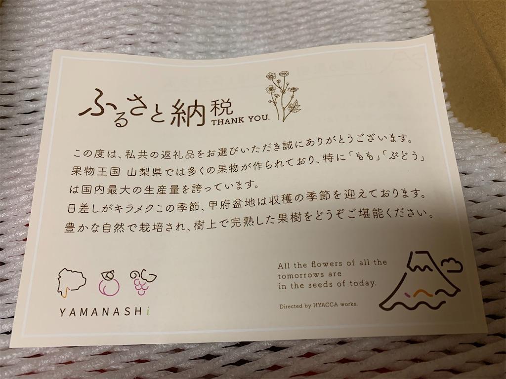 f:id:tokikomama:20210731203054j:image