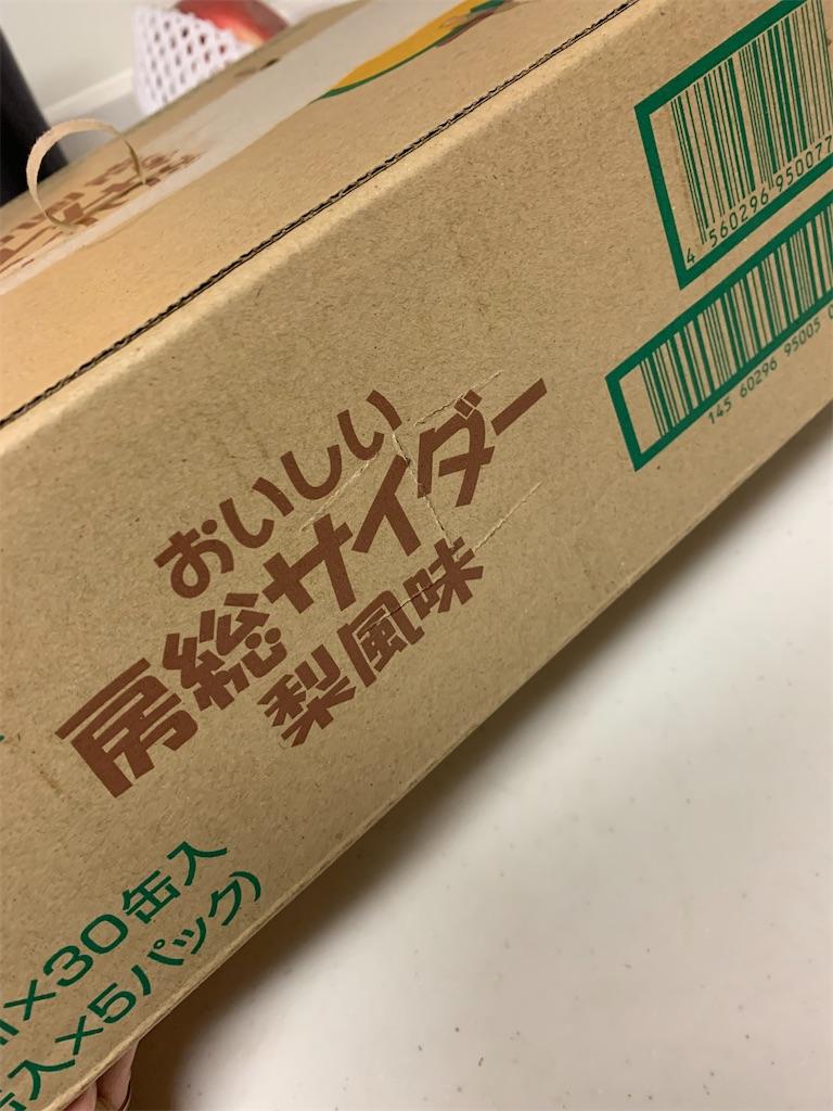 f:id:tokikomama:20210807213708j:plain