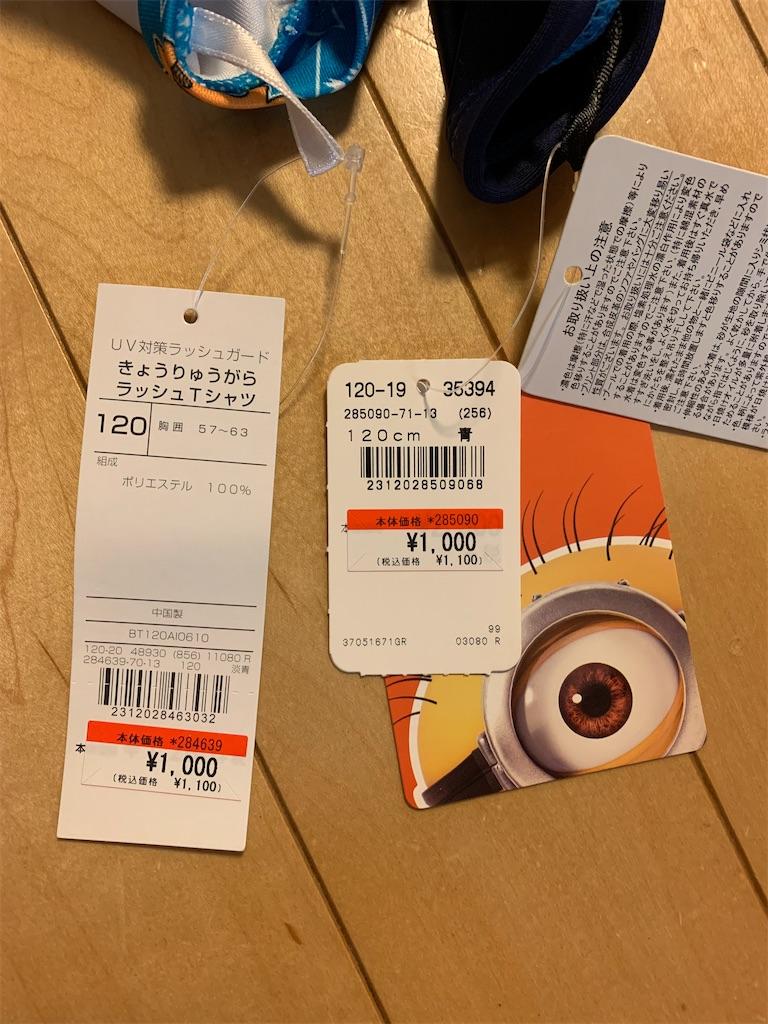 f:id:tokikomama:20210814222932j:plain