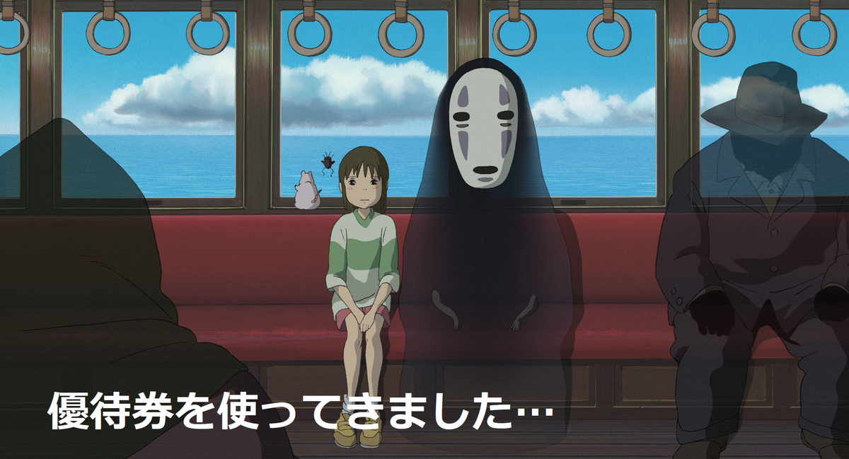 f:id:tokikomama:20210815084517p:plain