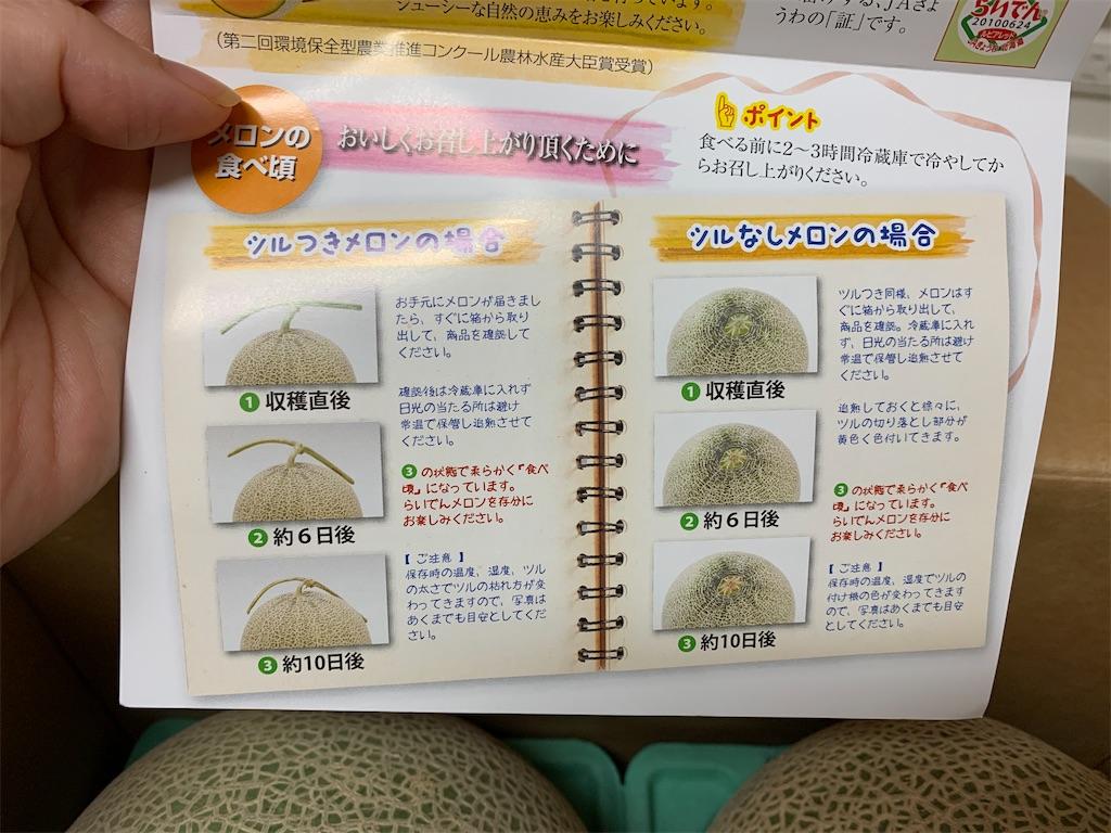 f:id:tokikomama:20210824192222j:plain