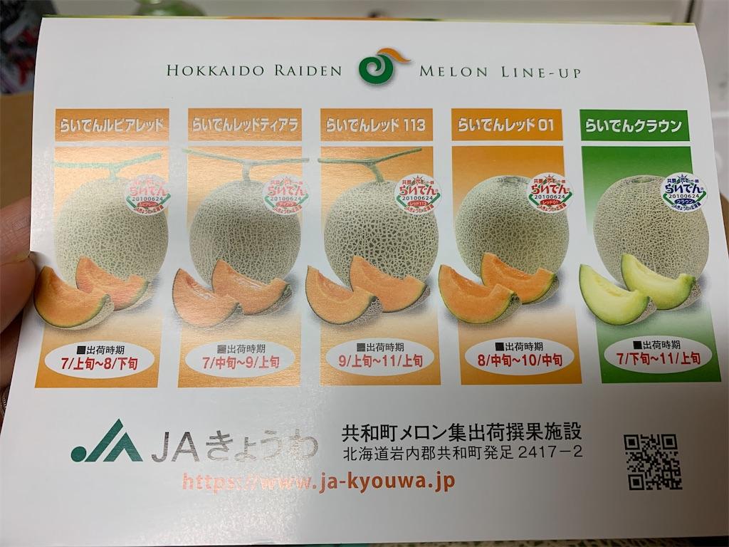 f:id:tokikomama:20210824192243j:plain
