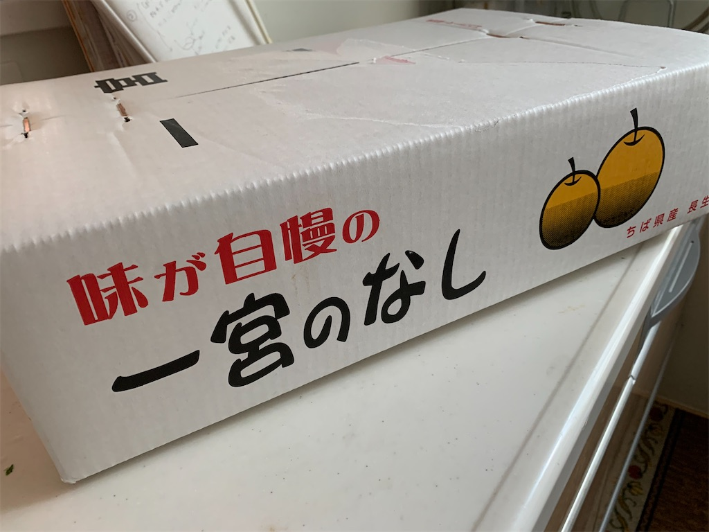 f:id:tokikomama:20210829134038j:image