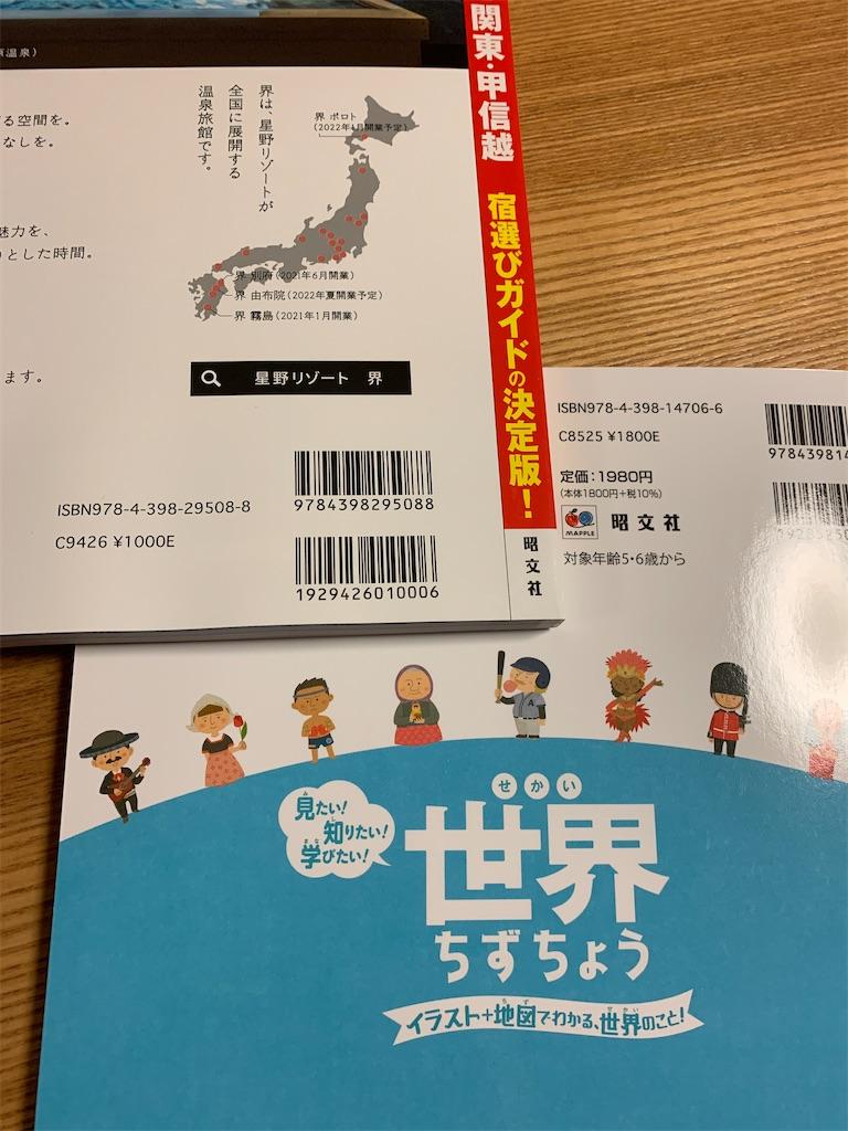 f:id:tokikomama:20210918172912j:plain