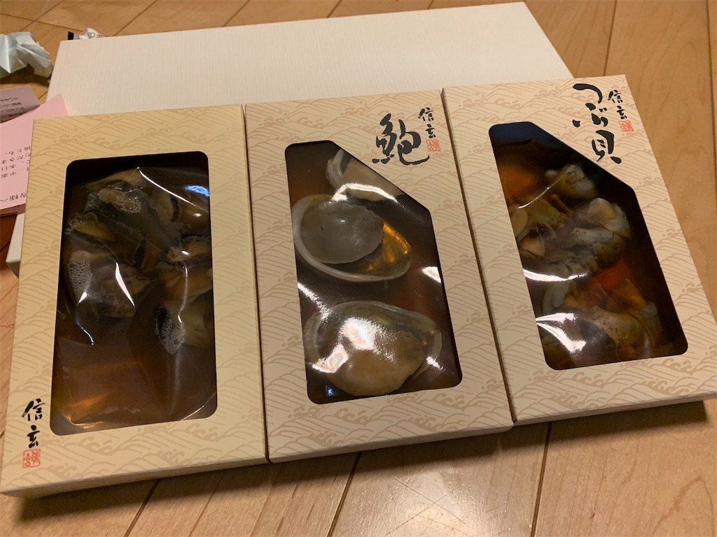 f:id:tokikomama:20210925200100j:image
