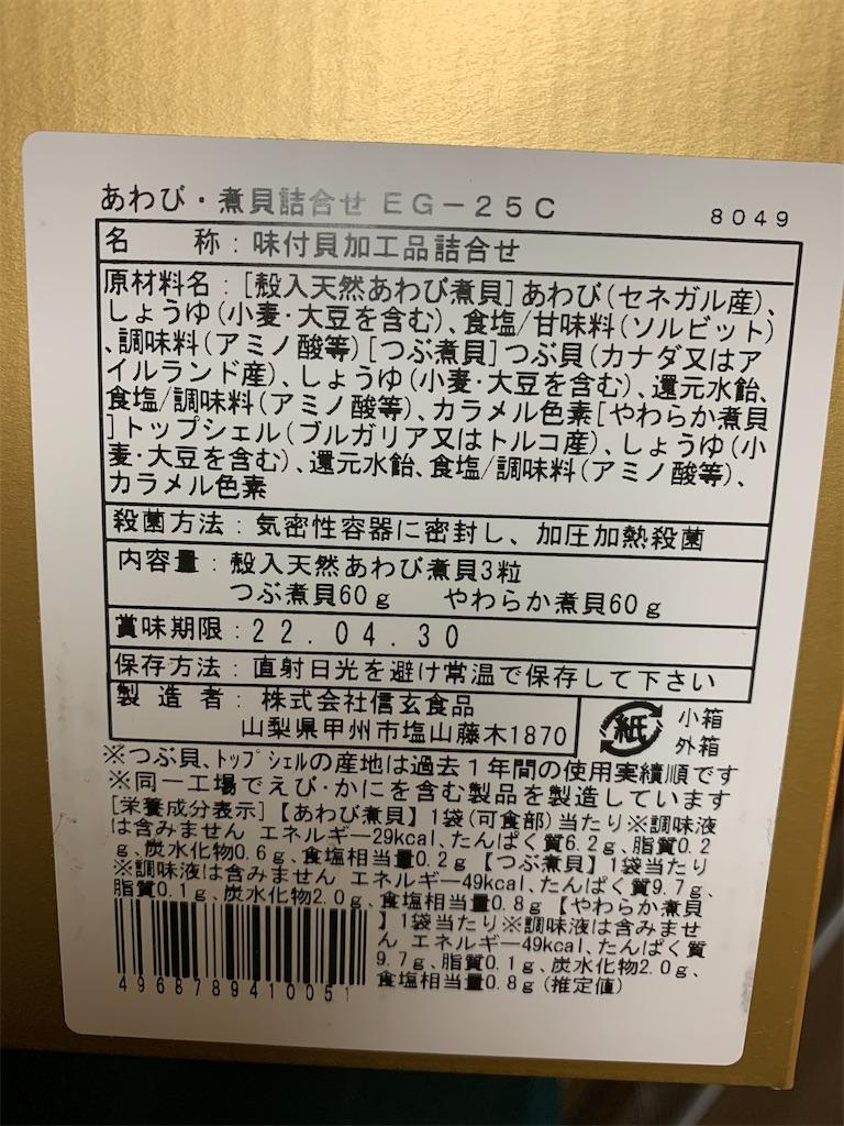 f:id:tokikomama:20210926201208j:plain