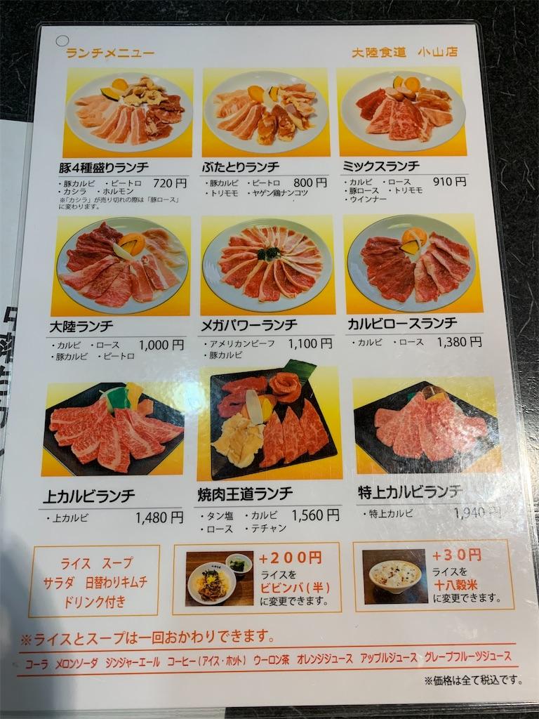 f:id:tokikomama:20211010120825j:plain