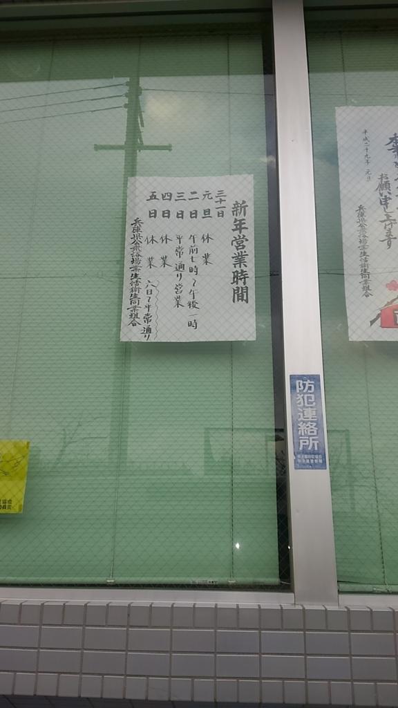 f:id:tokikosan01:20170104160728j:plain