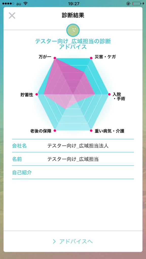 f:id:tokikotan:20170705192907p:plain