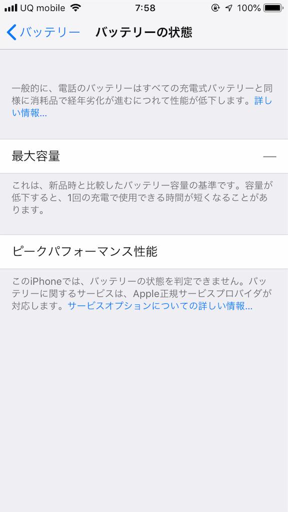 f:id:tokikotan:20190221080118p:image