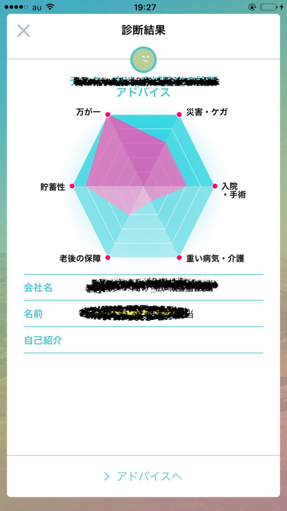 f:id:tokikotan:20190313224152p:plain