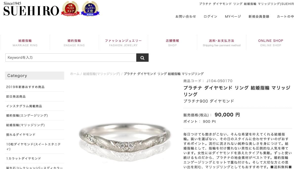 f:id:tokikotan:20190520224925p:plain