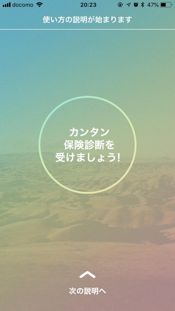 f:id:tokikotan:20200215111107p:plain