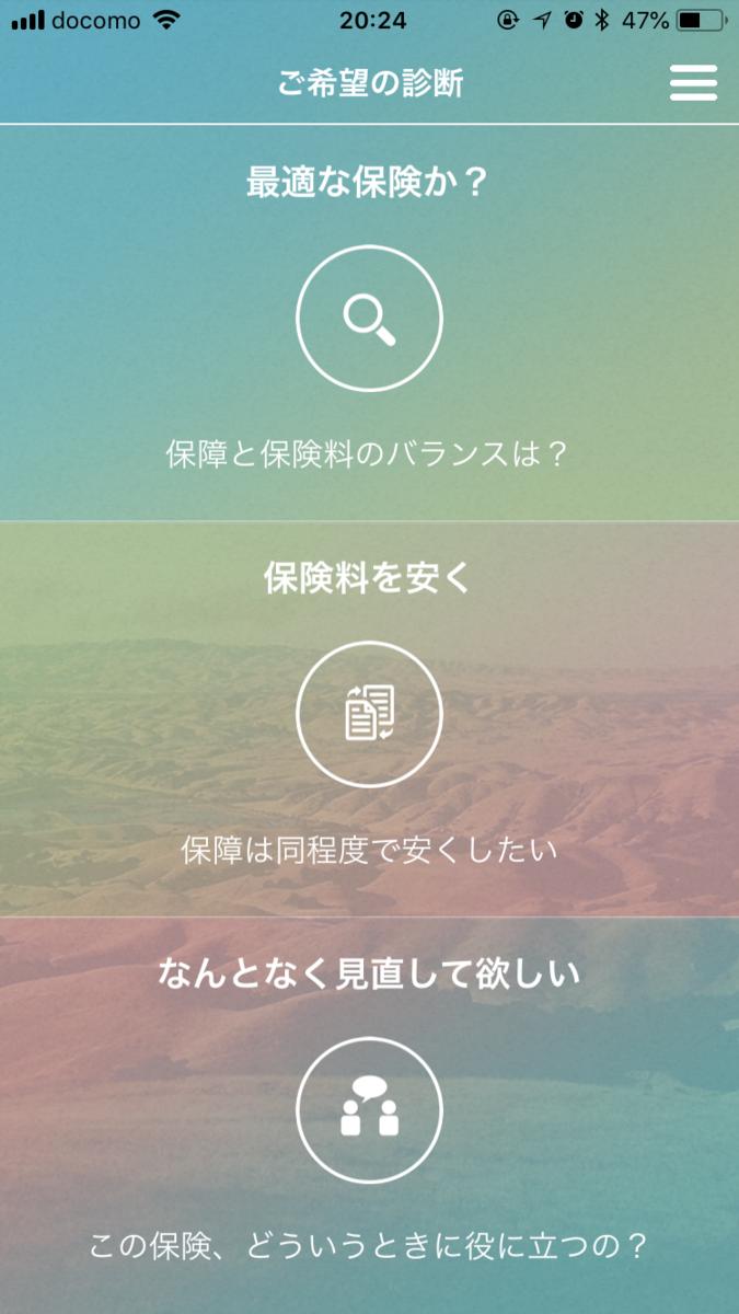 f:id:tokikotan:20200215111240p:plain