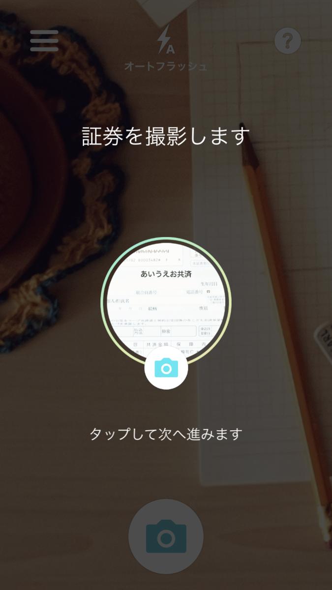 f:id:tokikotan:20200215111343p:plain