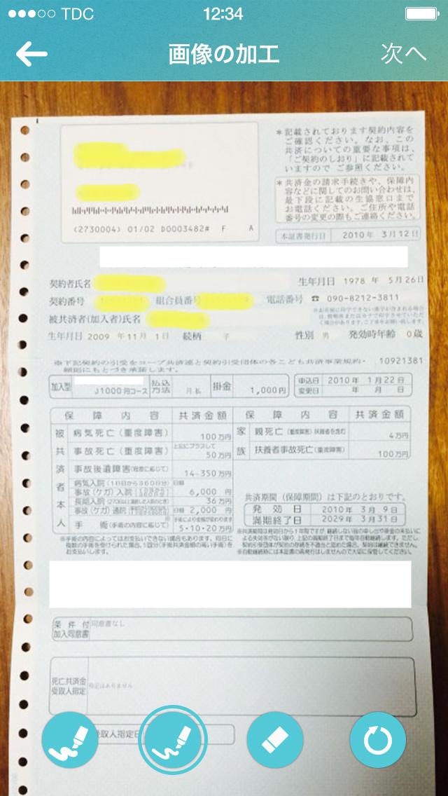 f:id:tokikotan:20200215112208j:plain
