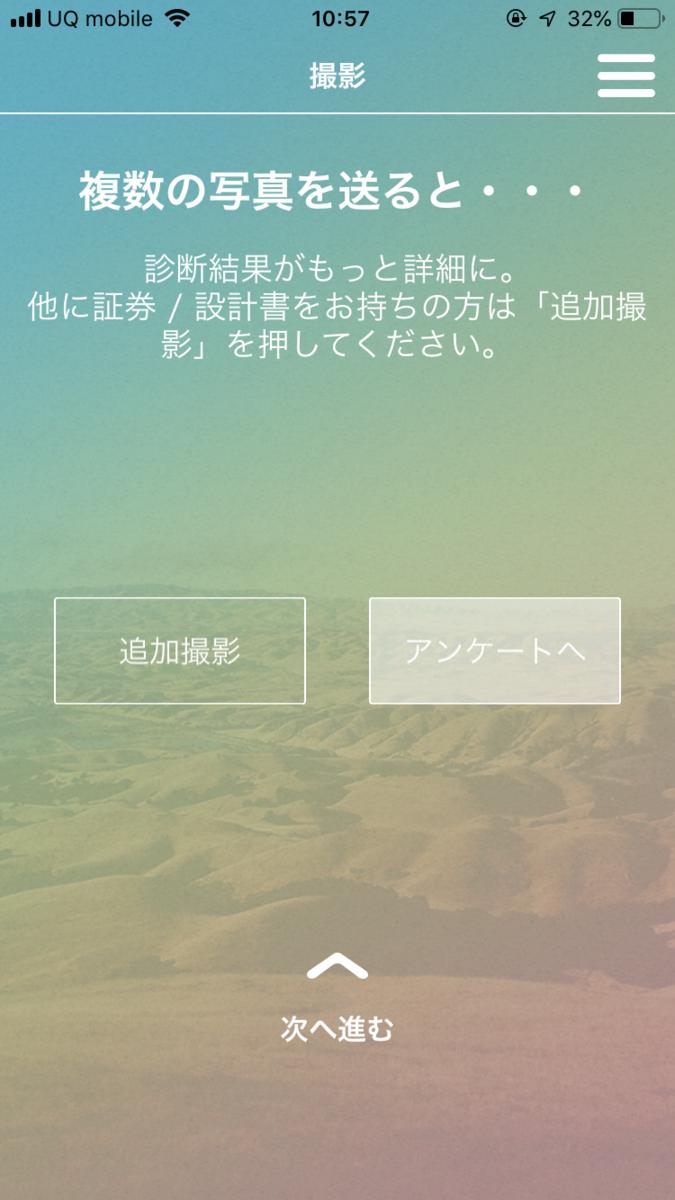 f:id:tokikotan:20200215112425p:plain