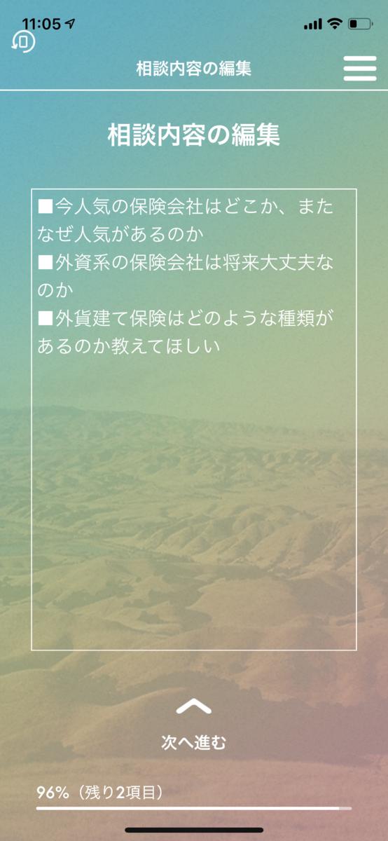 f:id:tokikotan:20200215113102p:plain