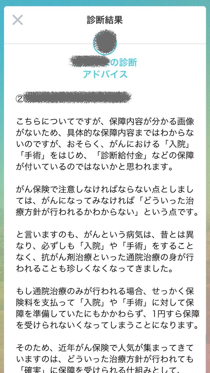 f:id:tokikotan:20200225010454p:plain