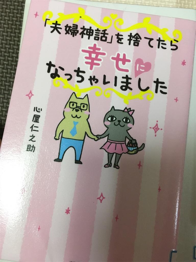 f:id:tokikotoba:20200110105143j:image