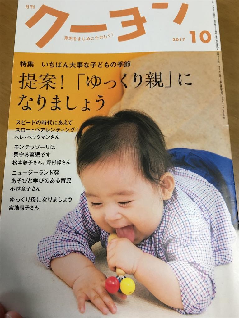 f:id:tokikotoba:20200405203624j:image