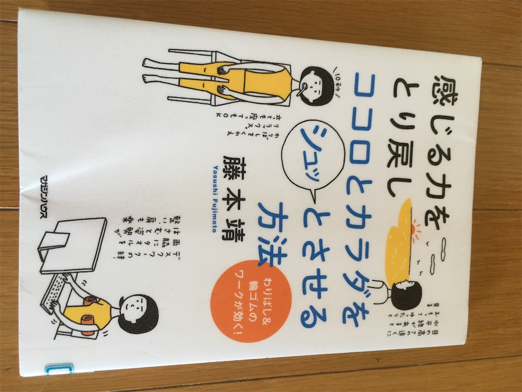f:id:tokikotoba:20200406165432j:image