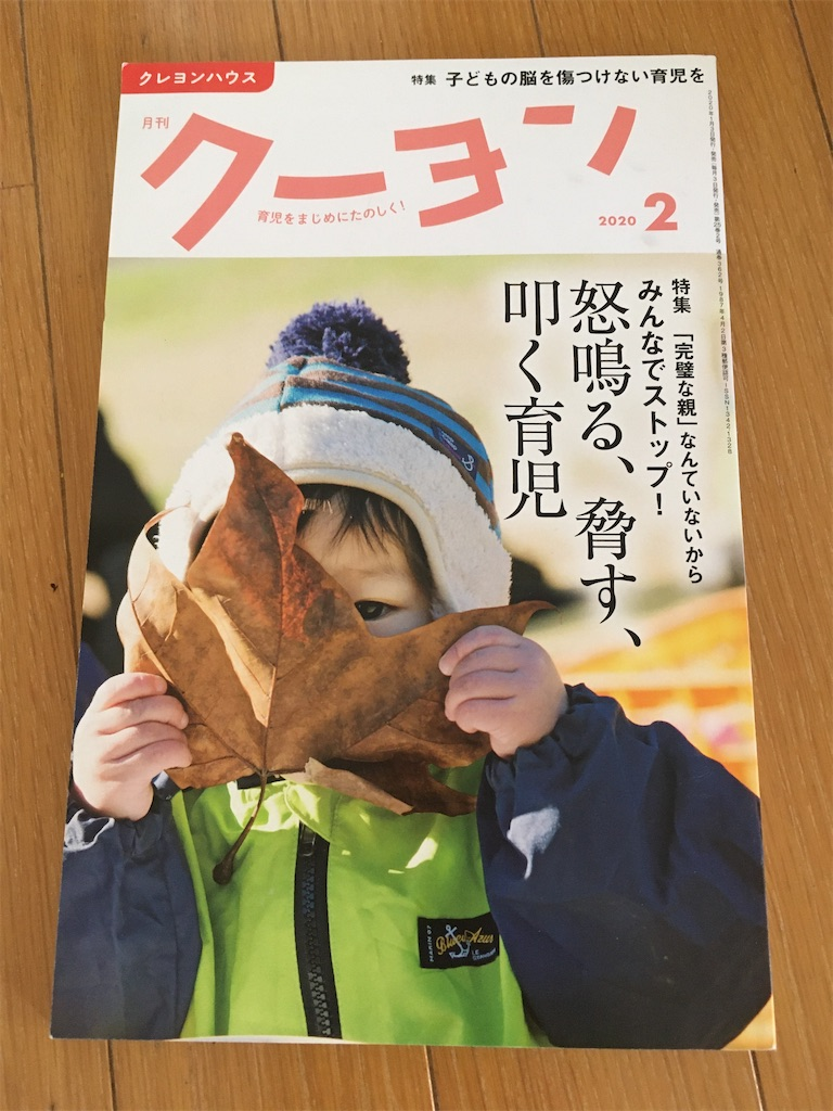 f:id:tokikotoba:20200407165000j:image
