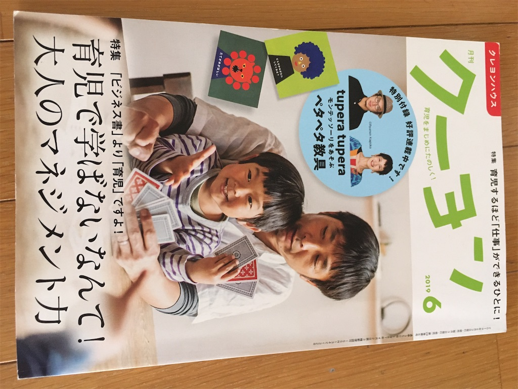 f:id:tokikotoba:20200407172555j:image