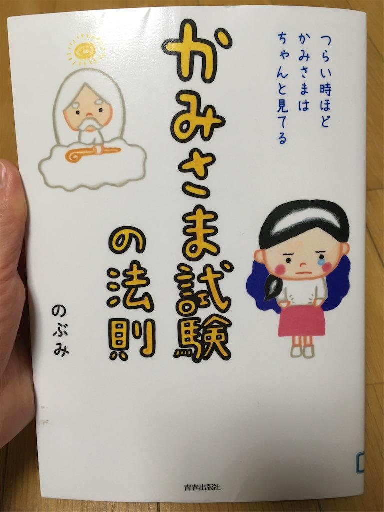 f:id:tokikotoba:20200413224311j:image
