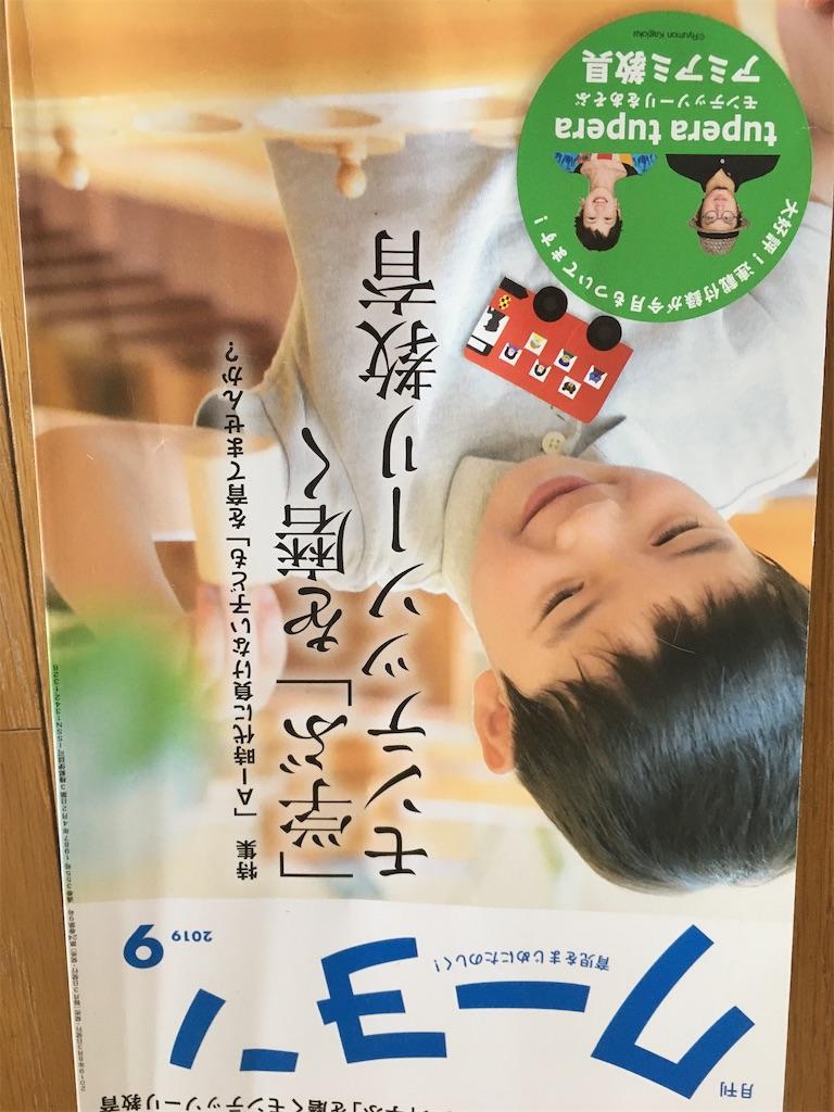 f:id:tokikotoba:20200414160051j:image