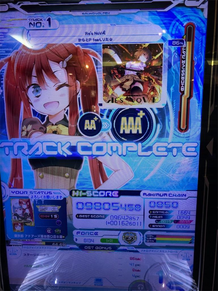 f:id:tokikuru3:20180808022300j:image