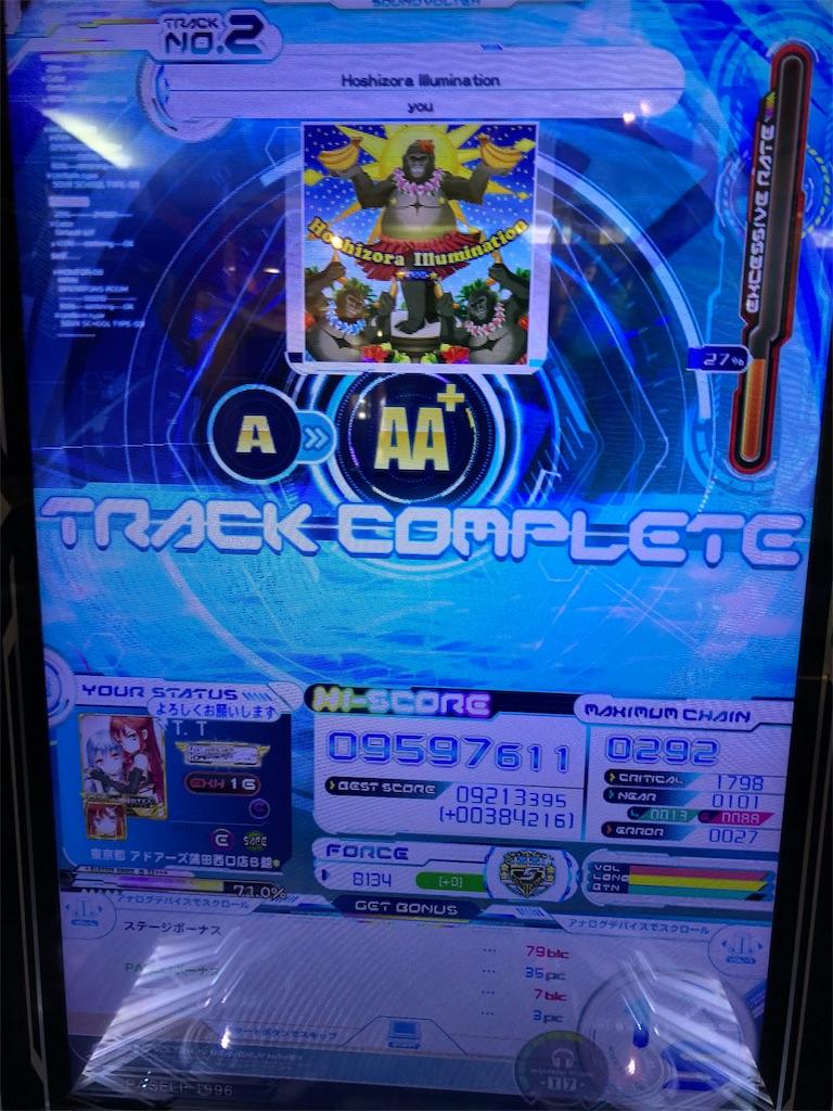 f:id:tokikuru3:20180808022420j:image