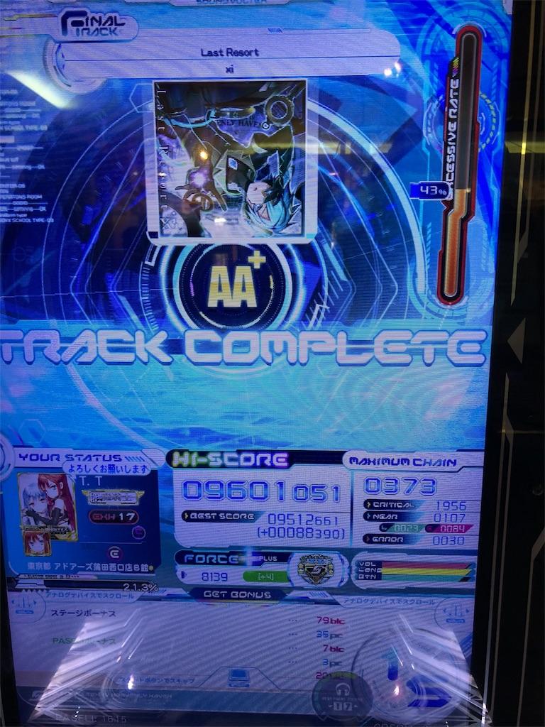 f:id:tokikuru3:20180809083633j:image