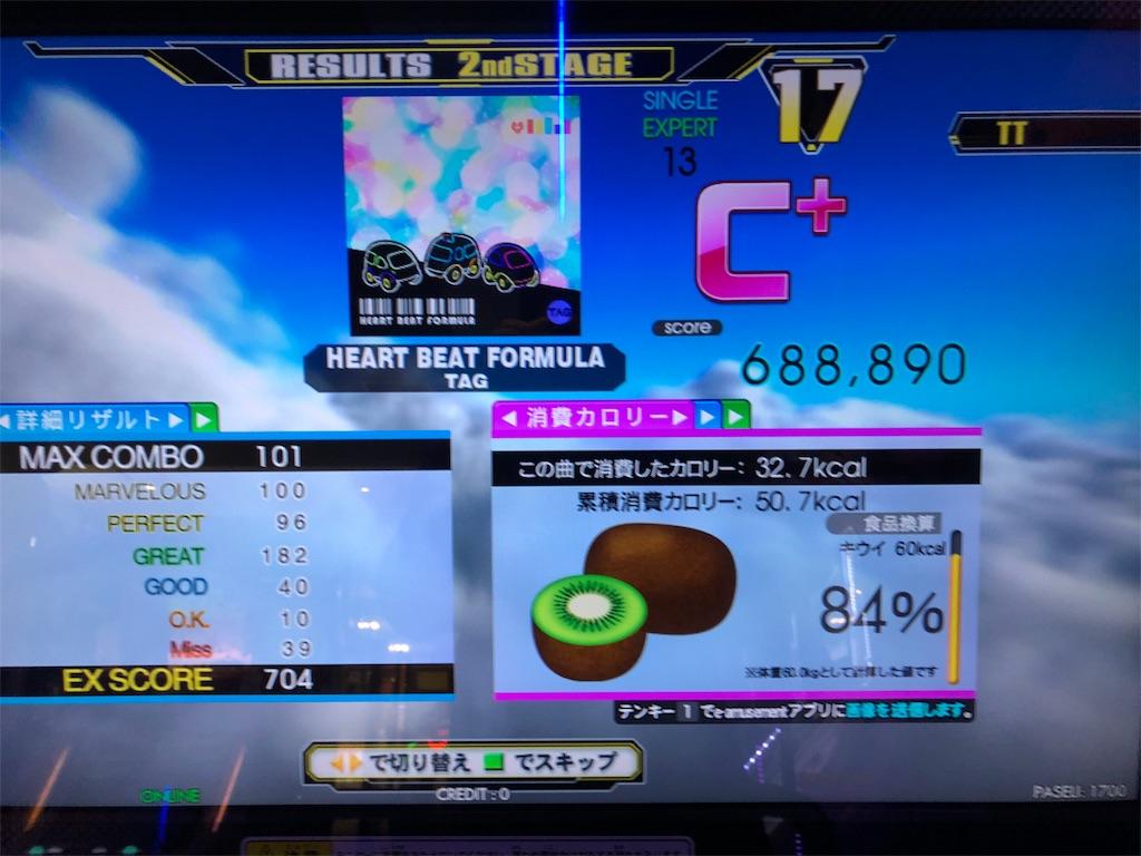 f:id:tokikuru3:20181212182819j:image