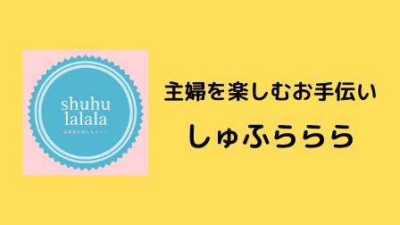 f:id:tokimeki100:20201124194906p:plain