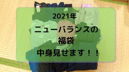 f:id:tokimeki100:20210111231811p:plain