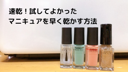f:id:tokimeki100:20210111235836p:plain