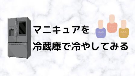 f:id:tokimeki100:20210112001916p:plain