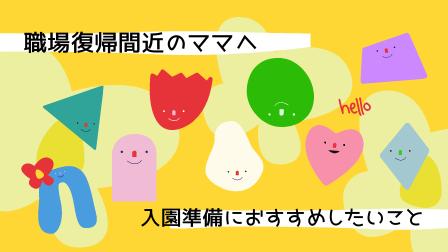 f:id:tokimeki100:20210219221110p:plain