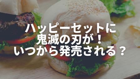 f:id:tokimeki100:20210219235020p:plain