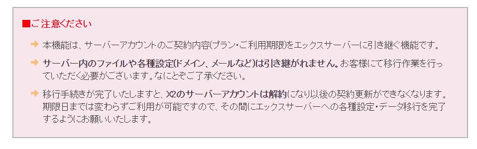 f:id:tokinokairou:20180201155343p:plain