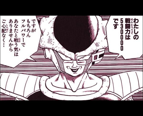f:id:tokinokairou:20181227112509j:plain