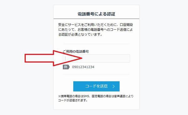 f:id:tokinokane1010:20180311185635j:plain