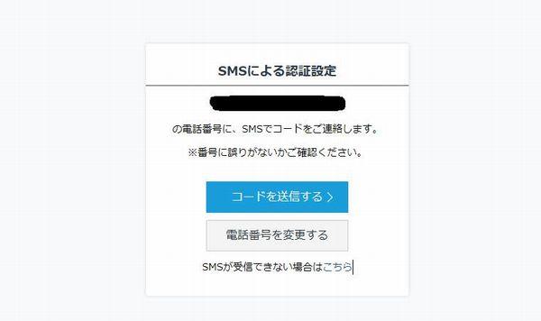 f:id:tokinokane1010:20180311185713j:plain