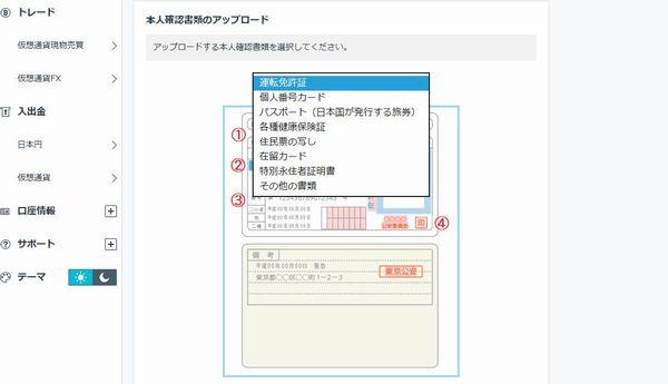 f:id:tokinokane1010:20180311190121j:plain