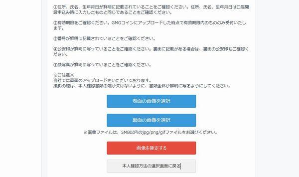 f:id:tokinokane1010:20180311190142j:plain