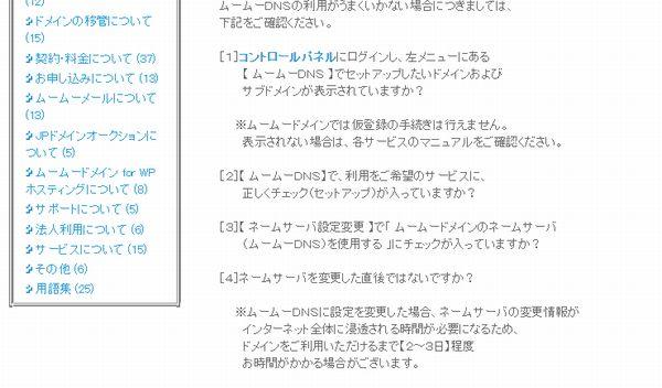 f:id:tokinokane1010:20180320132012j:plain